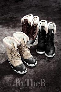Hunter fur Boots-z